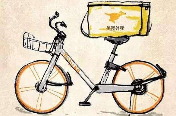 摩拜上调收费标准,共享单车想进入月卡时代 | 钛快讯