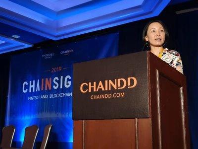 赵何娟纽约演讲:科技是人类的共同财富,无论中美关系怎样变化