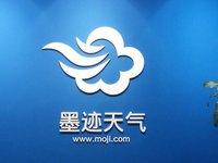 墨迹天气IPO被否,广东快三工具类APP变现难中断上市路