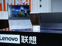 联想发布高性能轻薄本LEGION Y9000X,首发价最高为13999元