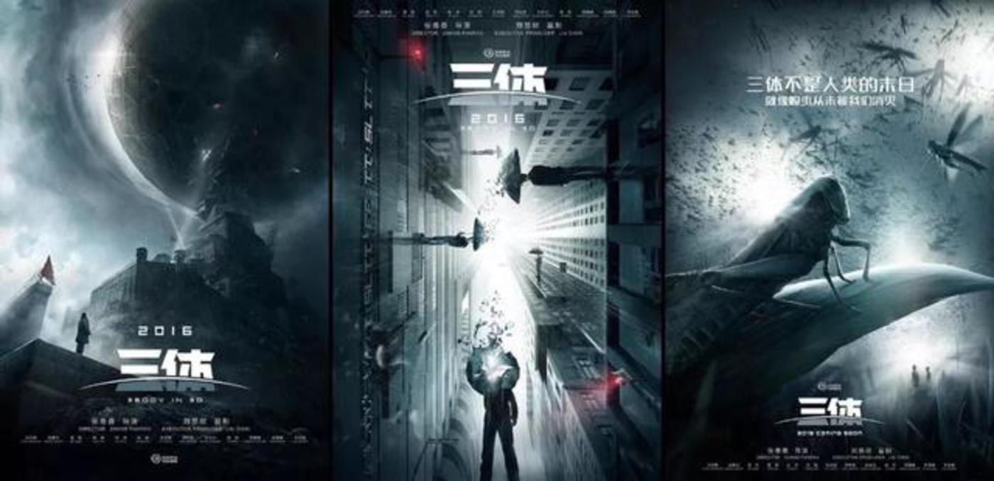 万众期待的雨果奖获奖作品——《三体》同名电影的上映时间至今仍遥遥无期