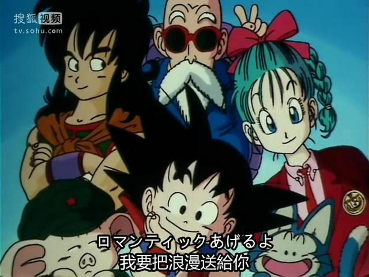 日本集英社旗下漫画《龙珠》