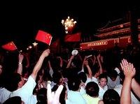 變革與財富,中國的下一個十年
