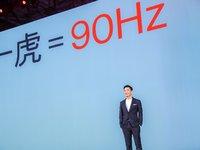 全系標配90Hz流體屏,一加7T系列角逐高幀率時代