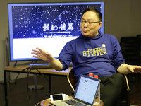 """从吴晓波到罗振宇, 知识付费IP有哪些""""脆弱点""""?"""