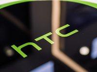 HTC走向后王雪红时代