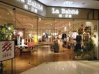 中国版Zara陨落史:拉夏贝尔半年亏5亿,关了2400家店