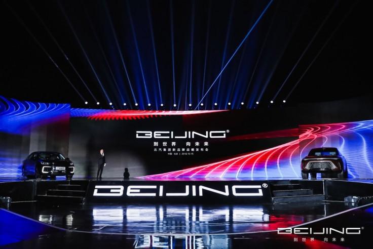 北汽全新自主品牌BEIJING