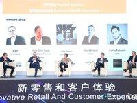 """""""激进?#20445;?#27431;洲的零售商在参观了中国新零售后这样说"""