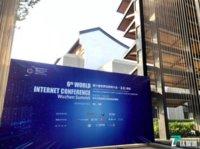 世界互联网大会第一天,李彦宏、雷军等大佬说了啥?