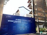 """【钛晨报】世界互联网大会开幕,谈5G、AI、未成年人保护;豆瓣动态恢复正常,此前称""""功能在升级"""""""