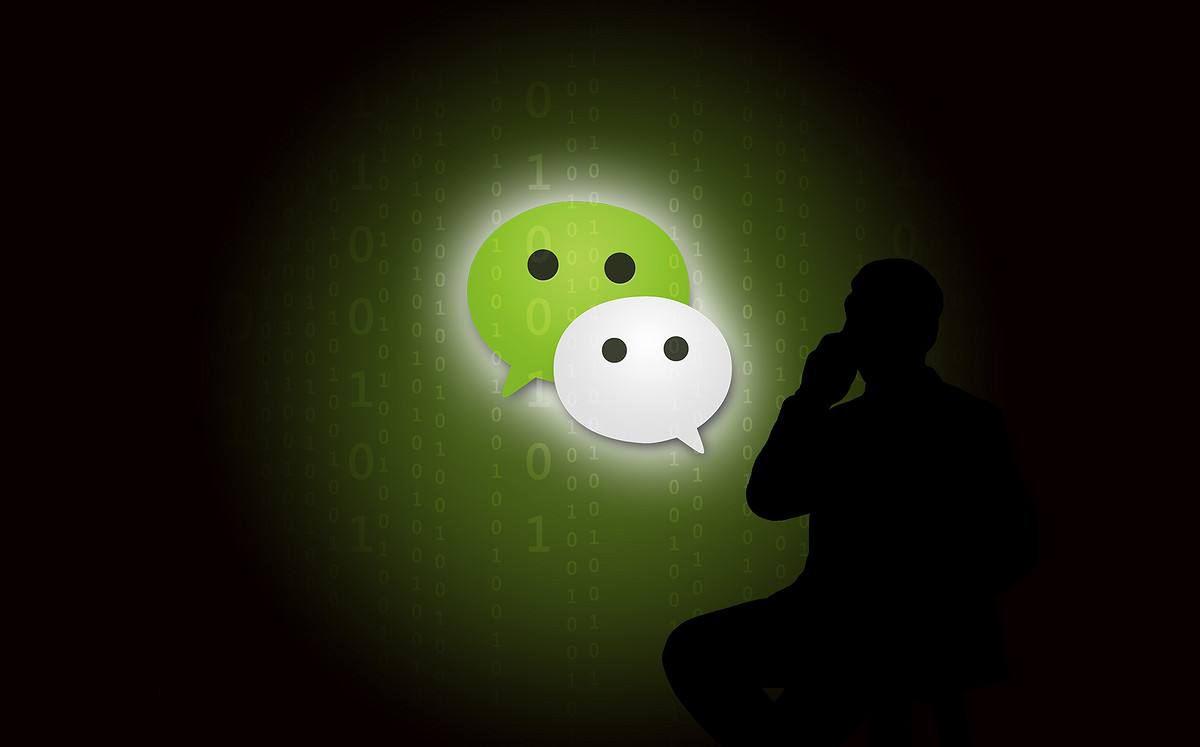 微信小程序云开发平台又有新动作,盯上企业场景业务