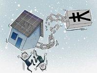 Q&K Files for IPO in the U.S. in Midst of a Stagnated Long-Term Home Rental Market