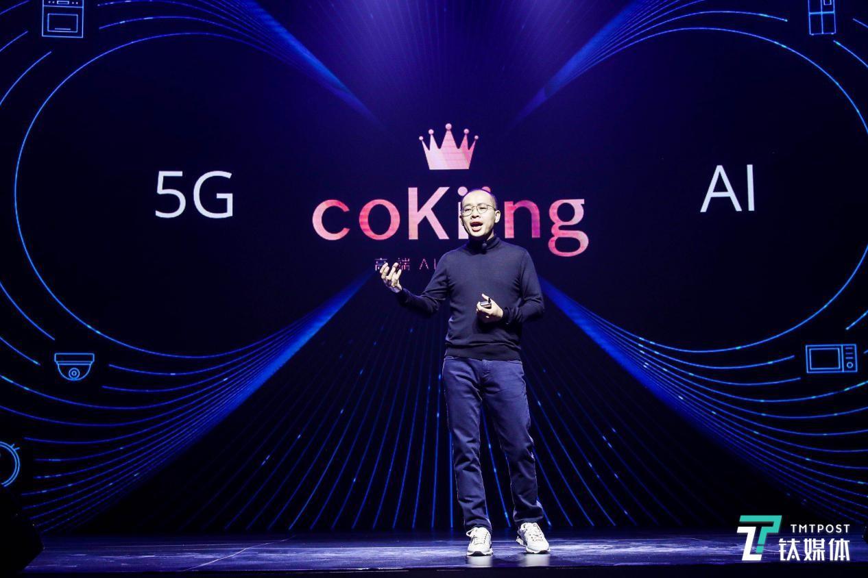 主打AI科技理念的家电品牌coKiing