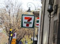 湖南人不相信7-Eleven有剁椒鱼头