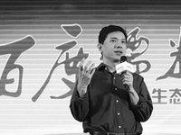百度糯米CEO确认离职创业,做下沉市场,已拿到天使轮   钛快讯