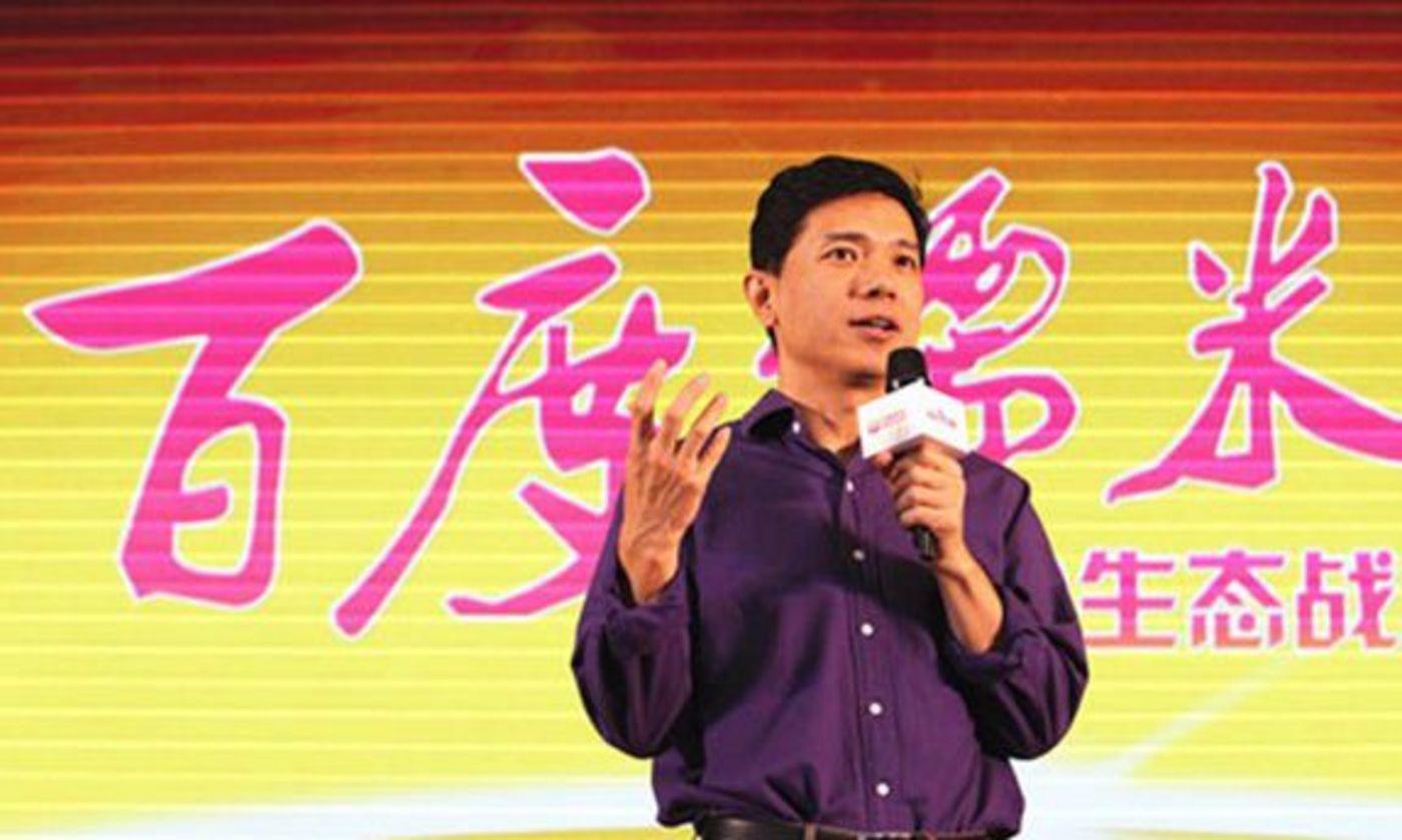 2017年李彦宏宣布3年内对百度糯米投资200亿元人民币