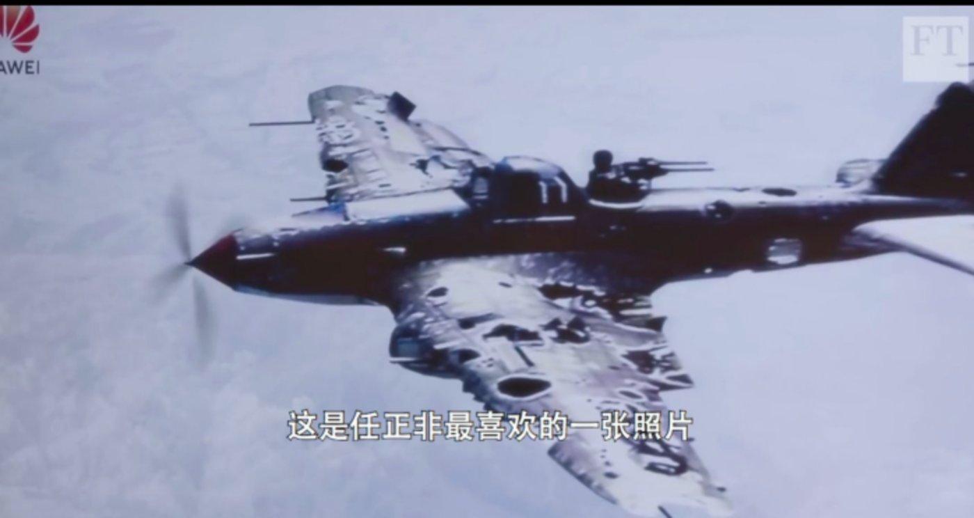 任正非最喜歡的戰斗機照片