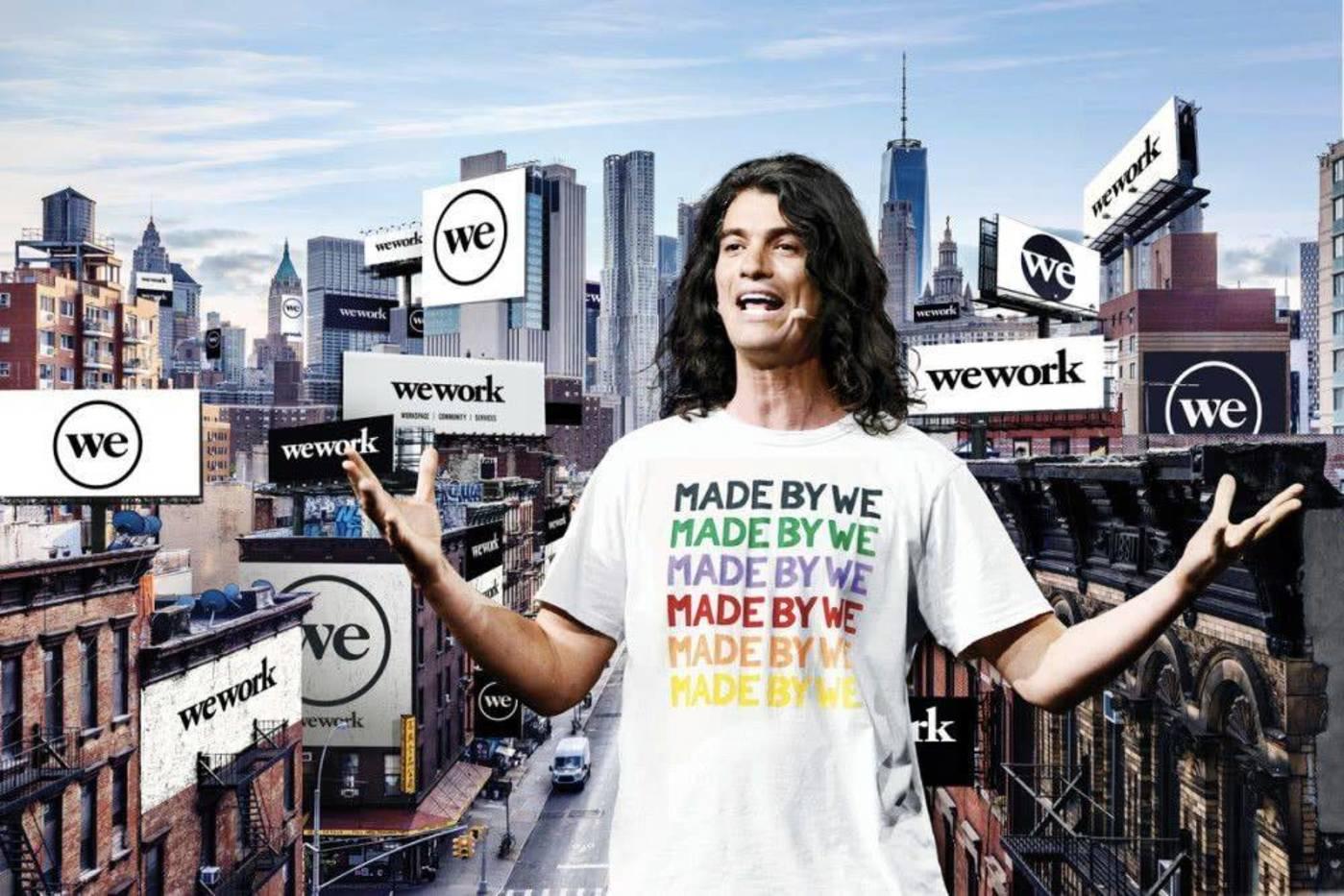 WeWork创始人亚当诺伊曼
