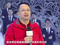 周鸿祎谈李国庆夫妇互撕:很痛心,这样的婚姻很失败