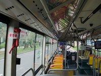 谁在北京坐公交车?
