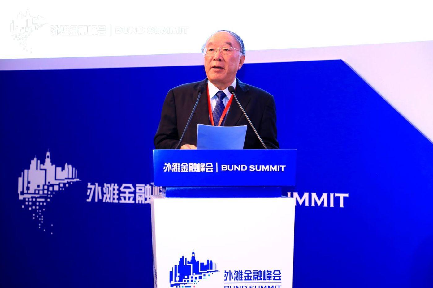 中国国际经济交流中心副理事长黄奇帆