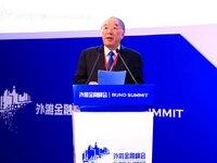 黄奇帆:中国央行或成为世界首个推出数字货币的央行