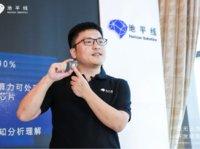 """发布AIoT芯片""""旭日二代"""",地平线开始双赛道商业化了?"""