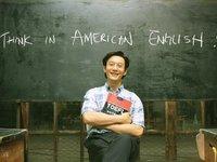 """被""""学英语""""套路过的中国人,能绕地球不止一圈"""