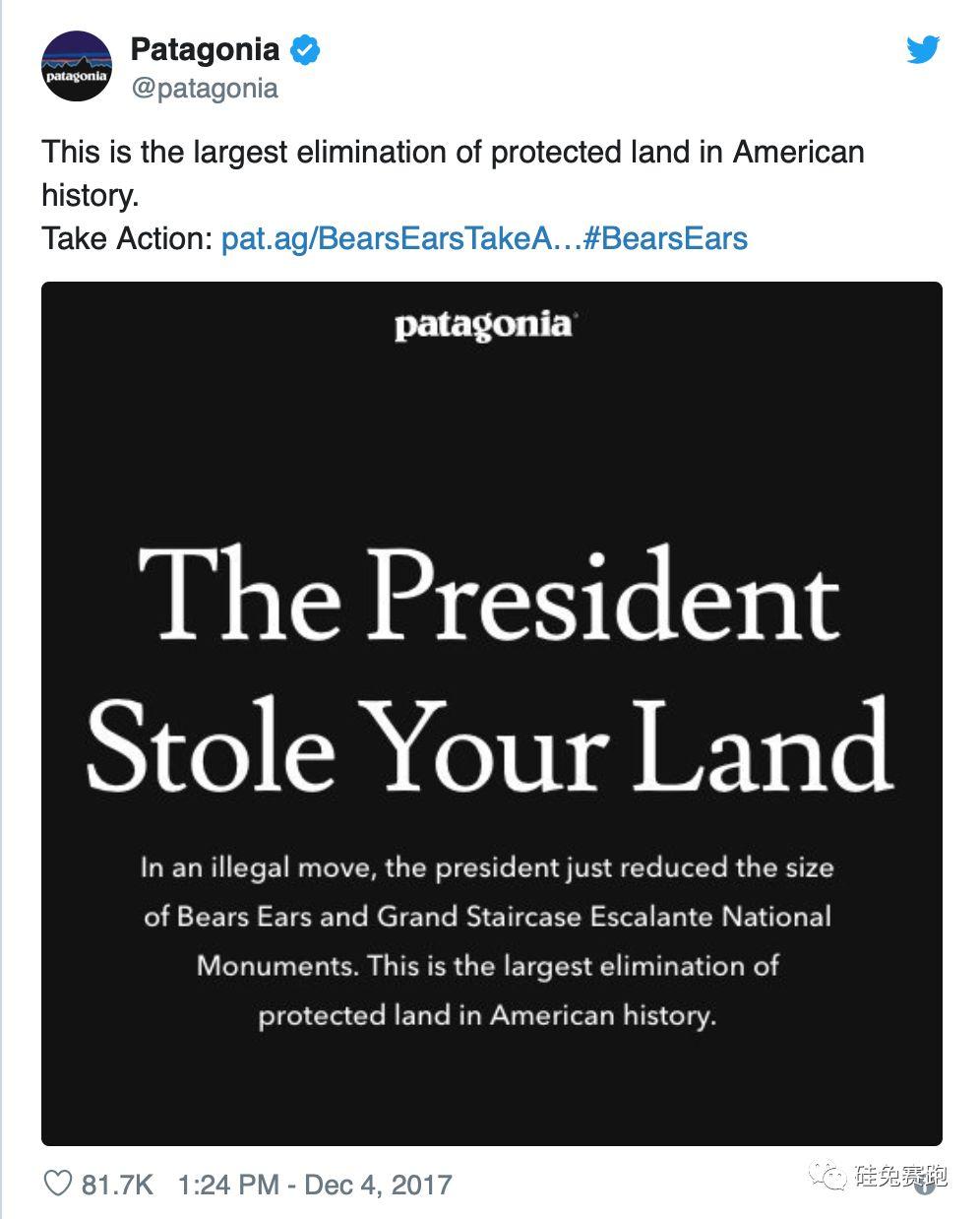 美国历史上最大的保留地破坏计划