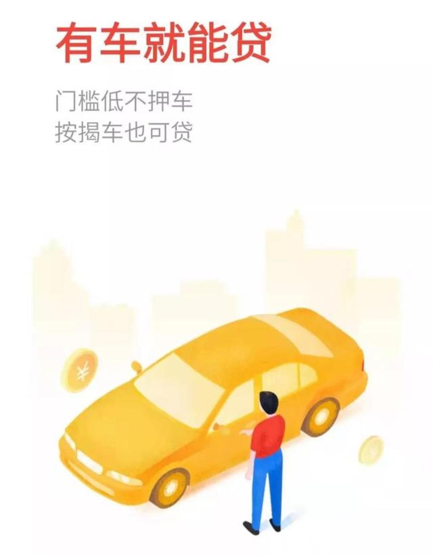 """汽车抵押贷:野蛮生长的""""坑蒙""""江湖"""