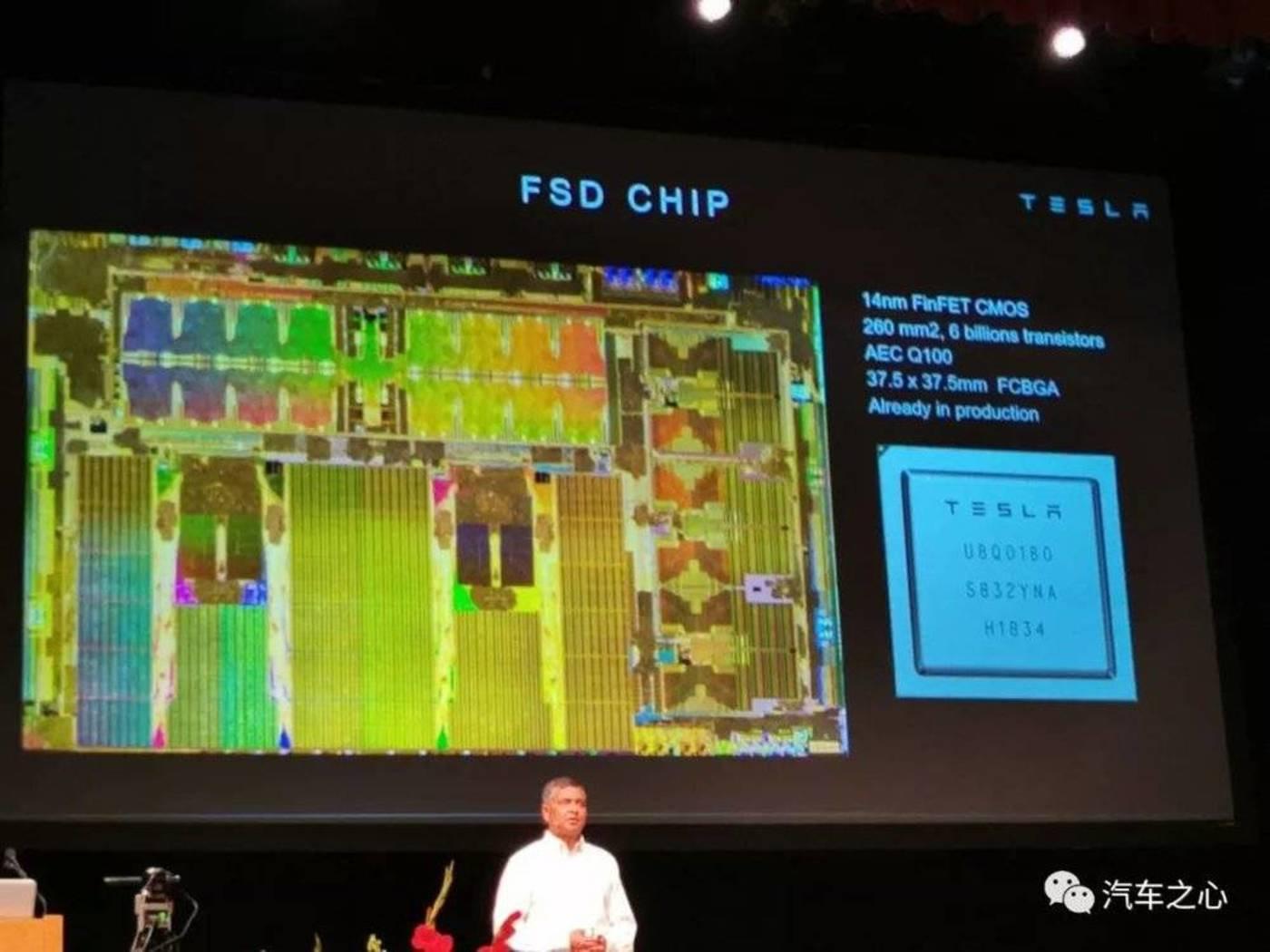 特斯拉 AI 芯片的真正实力