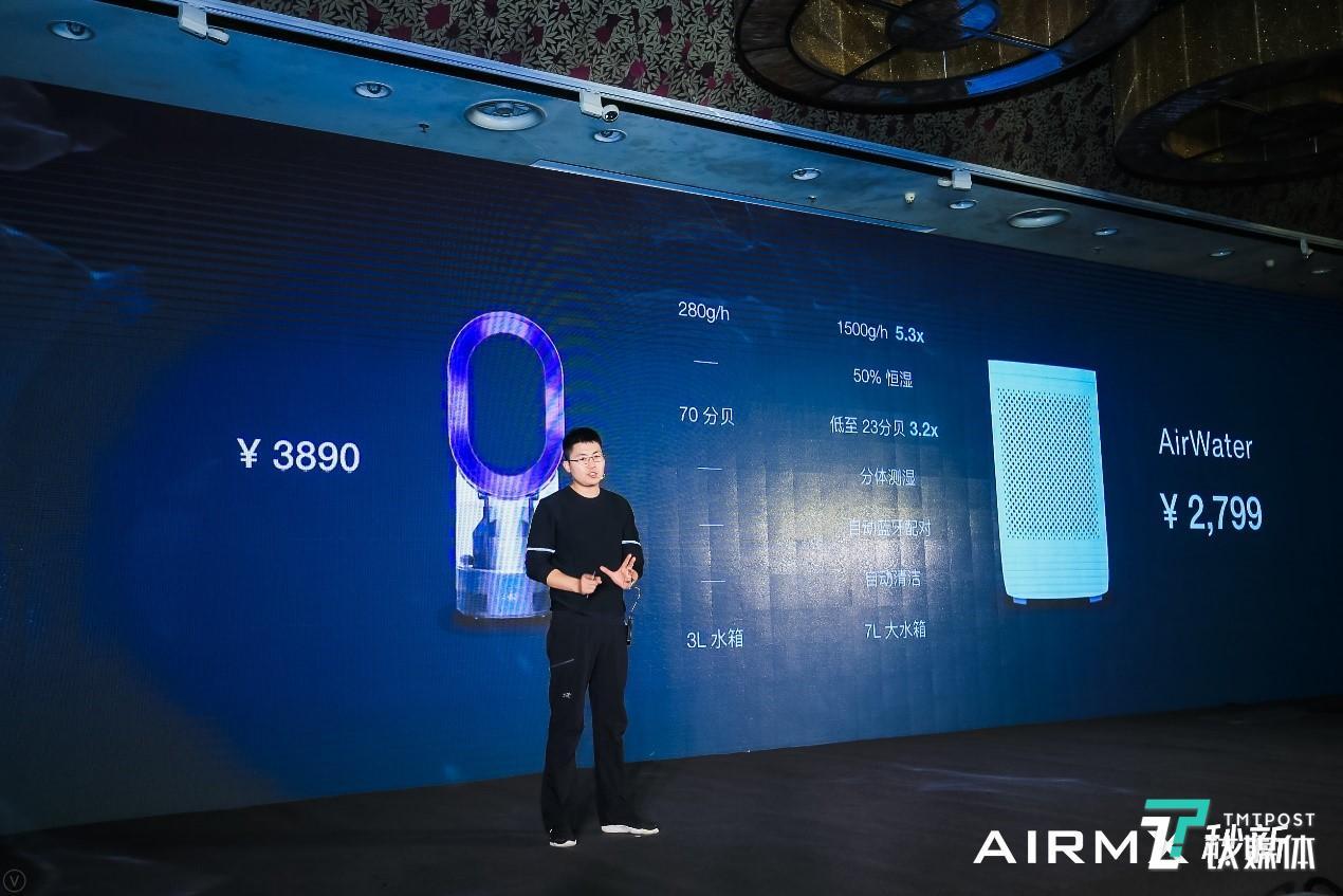 AIRMX秒新发布AirWater加湿器
