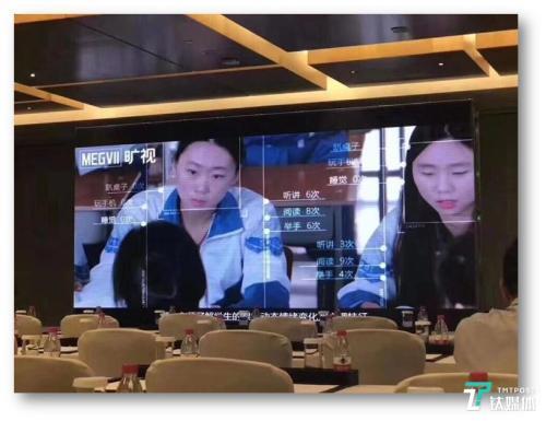 旷视科技的演示视频截图