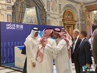 """影谱亮相沙特未来投资倡议峰会 展现中国""""智造""""风采 品牌"""