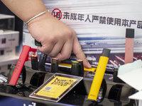 电子烟监管倒计时在即,国内厂商出路:招安、出海还是转型?