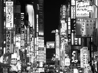 日本互联网生活图鉴:在东京能过上和国内一样的互联网生活吗?