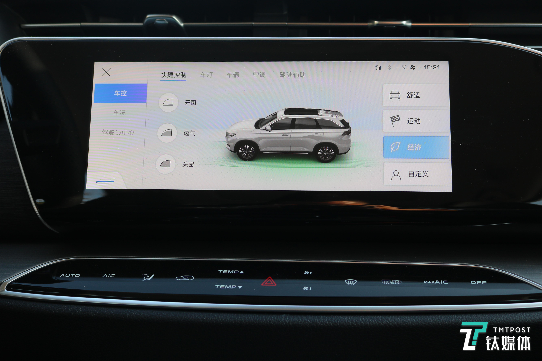 中控屏幕驾驶模式选择