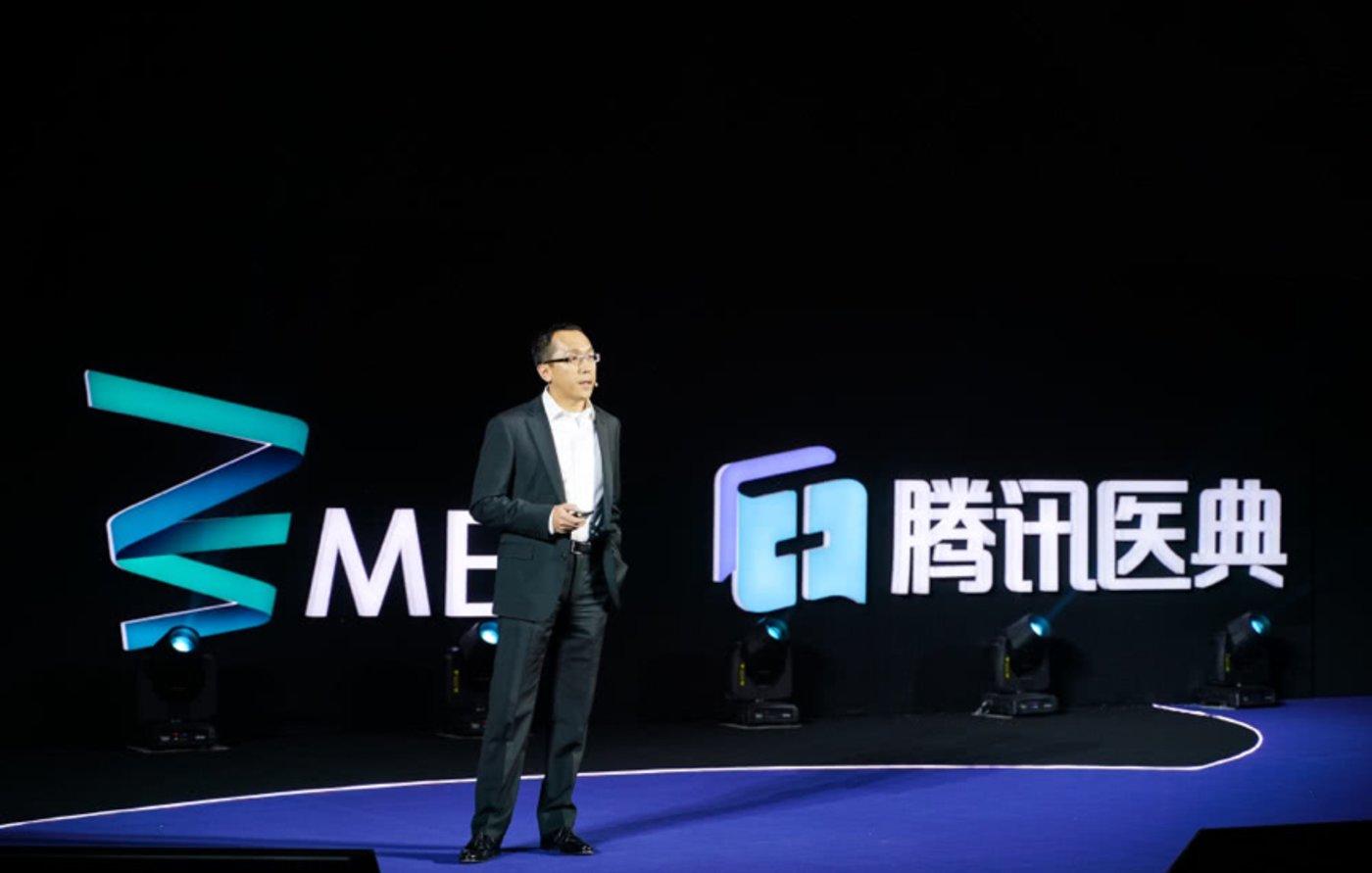 图:腾讯医疗副总裁张猛在ME大会上做主题演讲