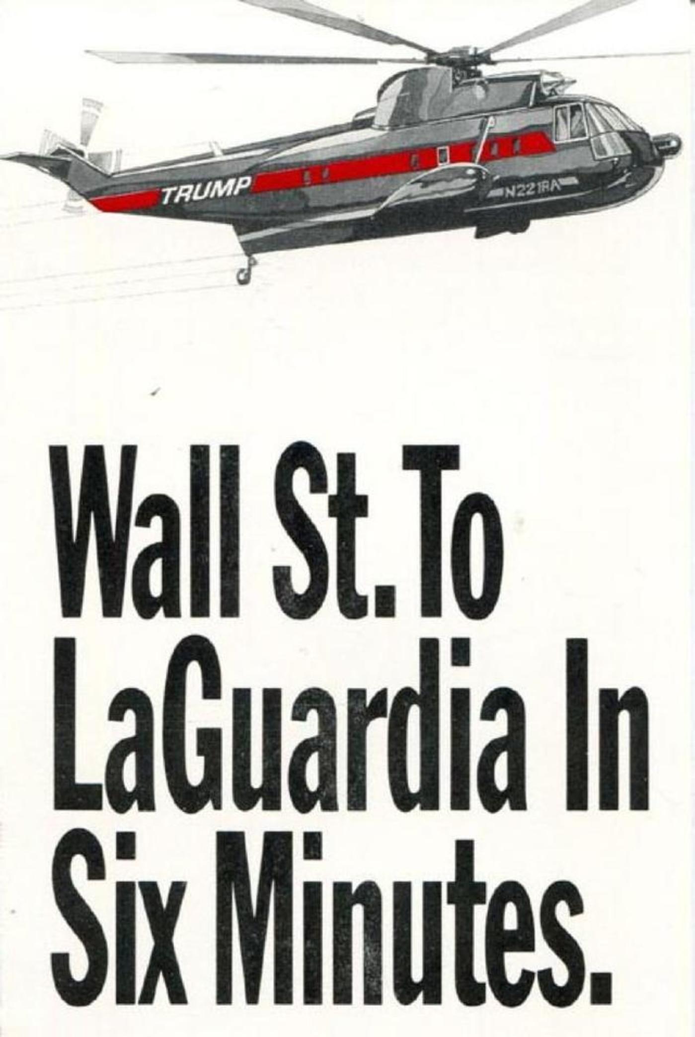 特朗普快线的直升机业务广告