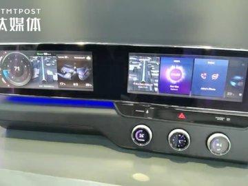 现代摩比斯展示3D裸眼液晶显示屏,全新液晶仪表支持手势操作