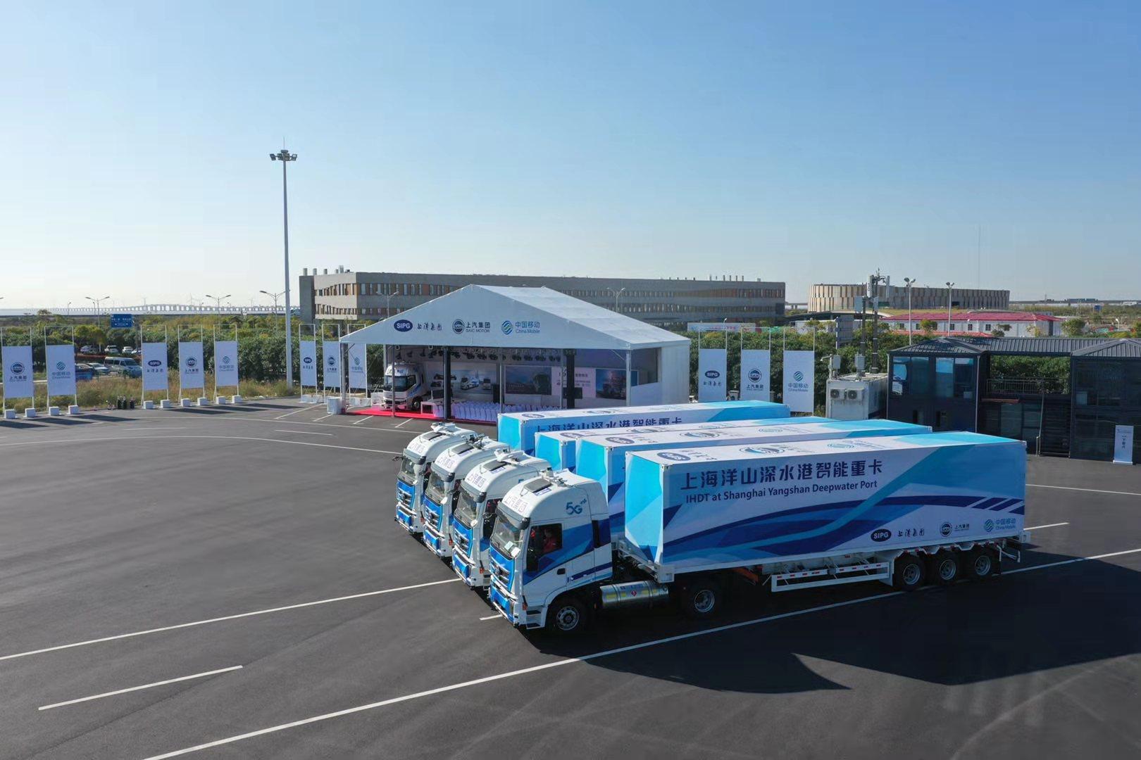 上汽启动全球首次5G+L4级智能驾驶重卡示范运营,明年将小批量运行 | 一线车讯