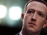 """7000页机密文件被公布,Facebook 再遭""""暴击"""""""