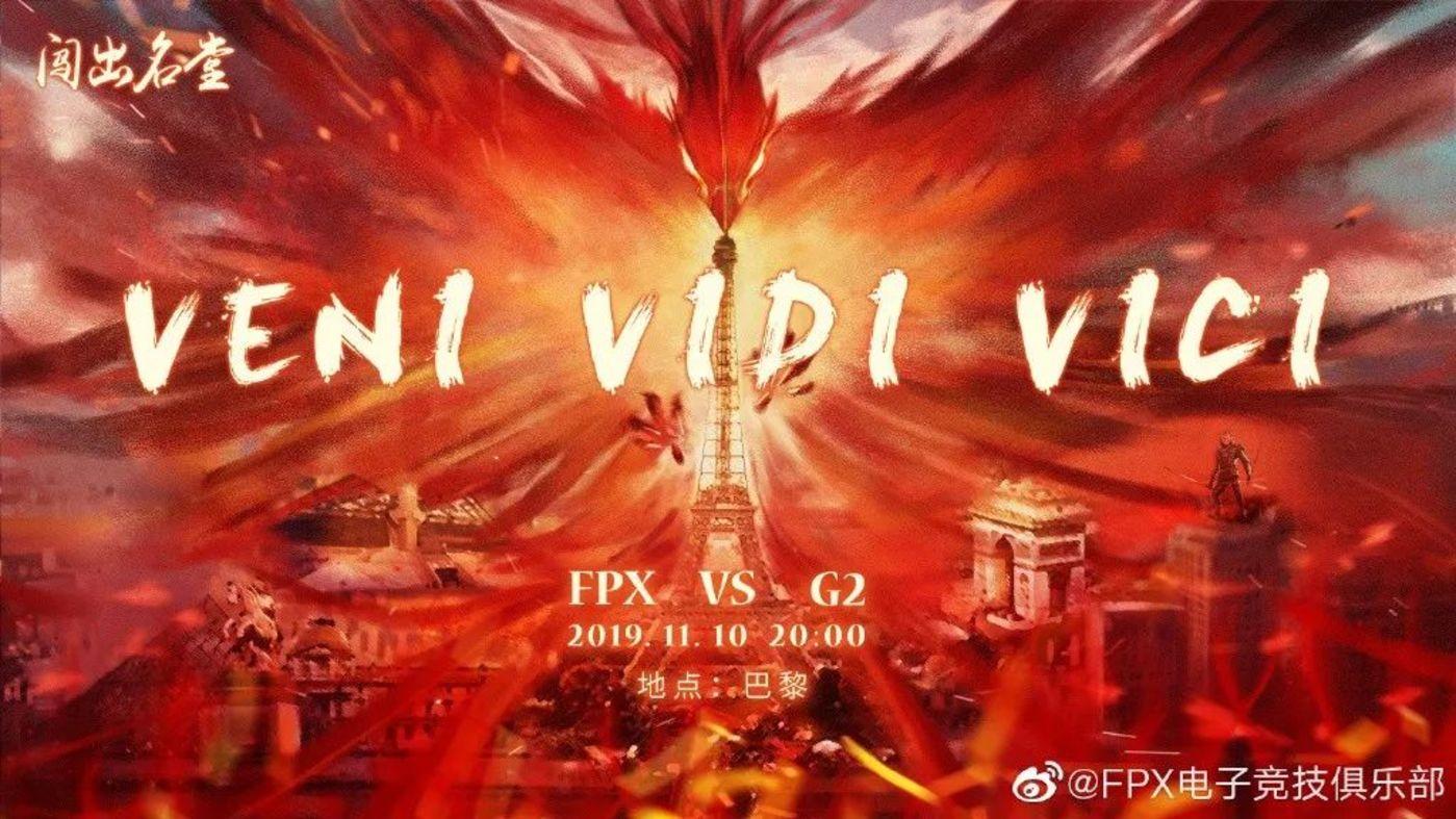 FPX发出的总决赛海报:我来,我见,我征服