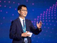 腾讯21岁生日宣布企业文化3.0:用户为本,科技向善