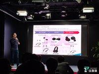 木质振膜黑科技再次进化,JVC推出HA-FW1800耳机 | 钛快讯