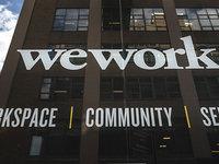 """【钛晨报】WeWork几乎耗尽现金,仍花费4.38亿美元翻新大楼;哔哩哔哩三季度营收18.59亿元,净亏同比扩大;腾讯宣布将信息流服务统一升级为""""腾讯看点"""",明年补贴30亿"""
