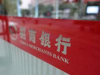 看不见的银行,是更强大的银行?