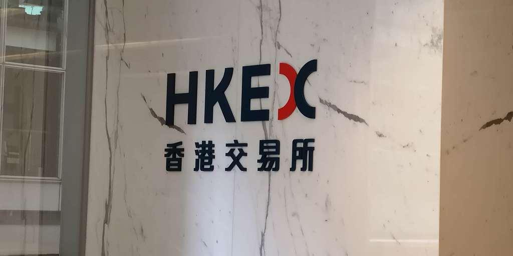 【钛晨报】香港交易所研究收购西班牙交易所集团;WeWork董事长证实裁员计划;阿里超额认购4.78倍,今日定价