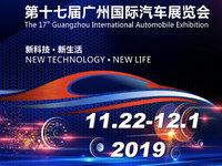 """2019广州车展前瞻:将""""新四化""""进行到底,今年新能源车型占半边天"""